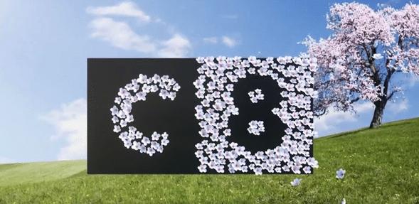 Logo chaîne C8