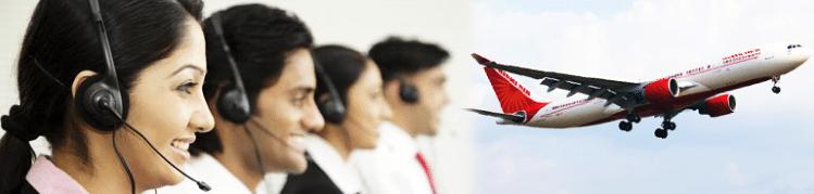 Site Air India