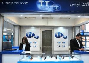Service client Tunisie Telecom