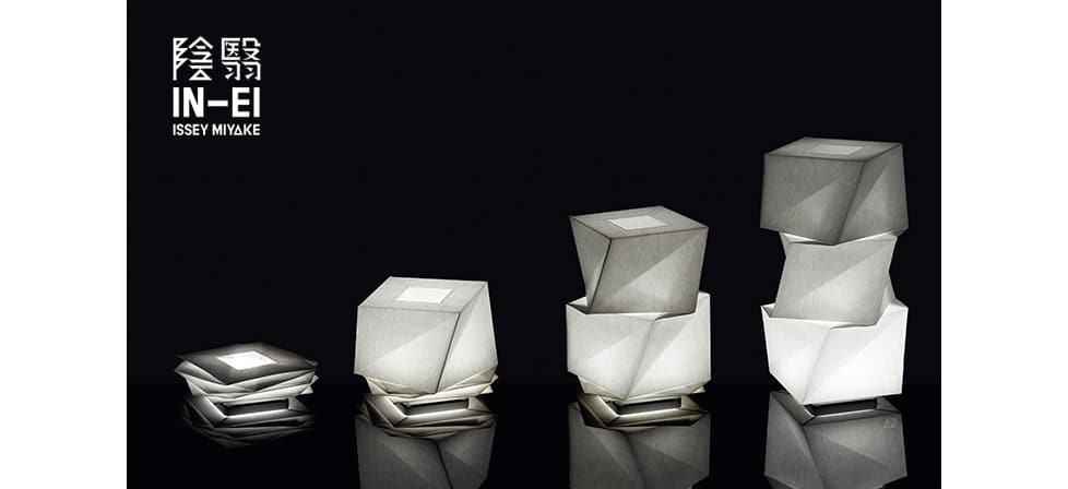 collection-issey-miyake