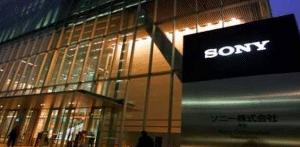 Siège Sony - Playstation