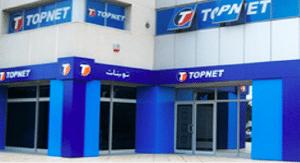 Agence Topnet